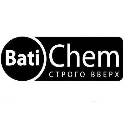Строительная химия Фото 1