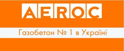 Харьков - Aeroc Фото 2