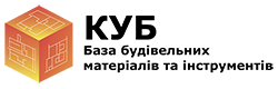 КУБ - база будівельних матеріалів та інструменту (Івано-Франківськ)